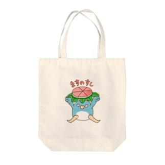 ますの寿司入れ Tote bags