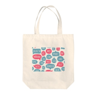 ciao Tote bags
