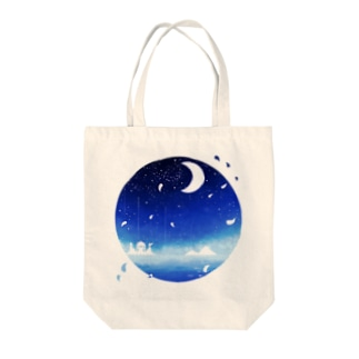 INTIMACY Tote bags