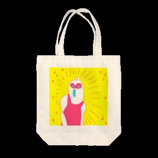 丸山マルコのシャイニーたぬきガール Tote bags