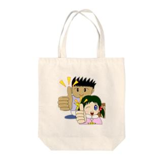 わんぱ君としおりちゃん Tote bags