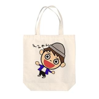 ええやん姫路なべちゃん Tote bags