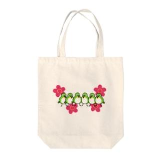 めじろおし Tote bags