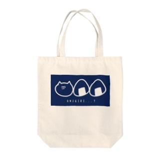 onigiri?ネイビー Tote bags