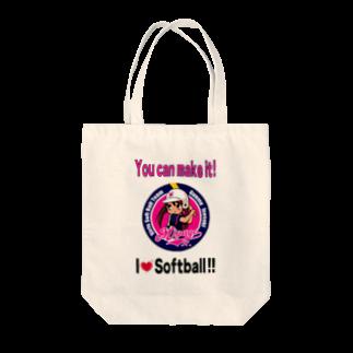 宮郷Jr.オフィシャルショップの宮郷Jr.ペットマーク(2017東日本大会出場記念) Tote bags