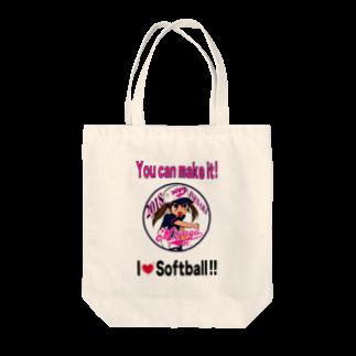 宮郷Jr.オフィシャルショップの宮郷Jr.グループマーク(2018年) Tote bags