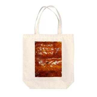 うなぎの蒲焼き Tote bags