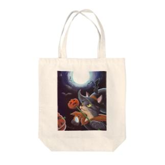 いざ!ハロウィンパーティーへ!! Tote bags