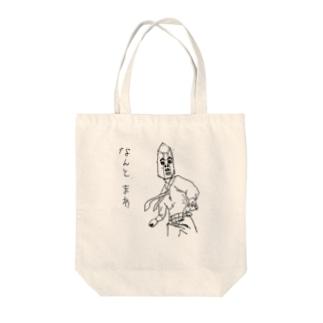 仰天 水晶課長 Tote bags