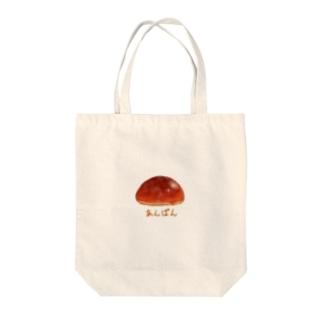 あんぱん Tote bags