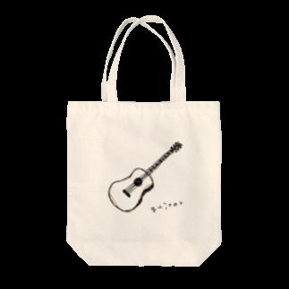 guitar トートバッグ