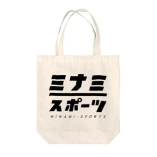 ミナミ・スポーツロゴ Tote bags