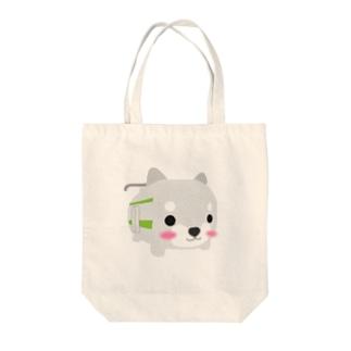 柴とれ(黄緑) Tote bags