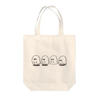おばけの行進(淡色用) トートバッグ