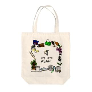 We Love ASAHI(旭Tシャツ表面のイラスト) Tote bags