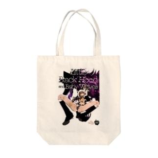 ベビーウルフと黒ずきんちゃん Tote bags