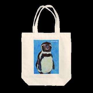 Un Petit Zooのフンボルトペンギン01 Tote bags