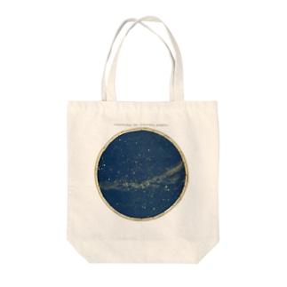 星図 <アンティーク・イラスト> Tote bags
