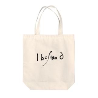 歌い手グループのグッズ Tote bags