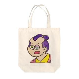 江戸のひと1 Tote bags