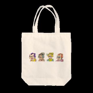 世紀末事件の江戸の民 Tote bags