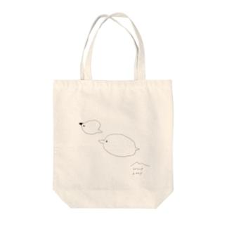 TORITORI.ヒトリじゃないシリーズ Tote bags