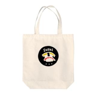 SUSHI トートバッグ