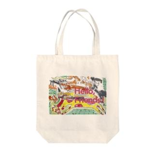 「Hello, Friends!」動物大集合 Tote bags