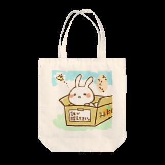 bonheur*のうさこさんとーと。 Tote bags