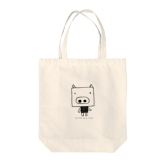 You always say so. I know. Tote bags