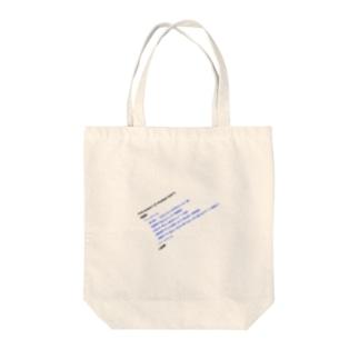 つぶやきXML_フィールドワーク Tote bags