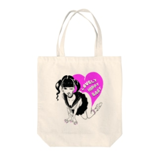 LOVELY HIPPY BABY-bl Tote bags