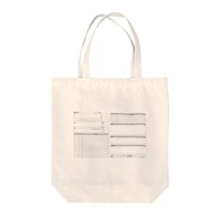 履歴書 Tote bags