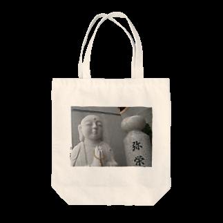 セラピストヤマモトのお地蔵様大好きグッズ Tote bags