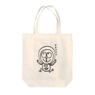 ユーキのででででで Tote bags