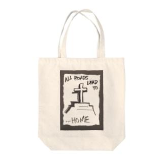 偽諺~弐~「全ての道はホームに通ず」(黒縁) Tote bags