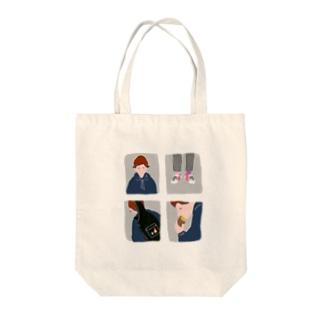 君の好きなところ Tote bags