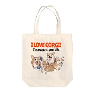I LOVE  CORGI! Tote bags
