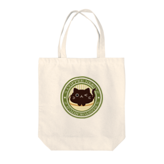 三色ひつじのコーヒーねこ Caféマーク Tote bags