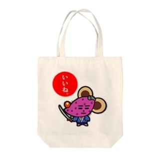 いもざむらい Tote bags