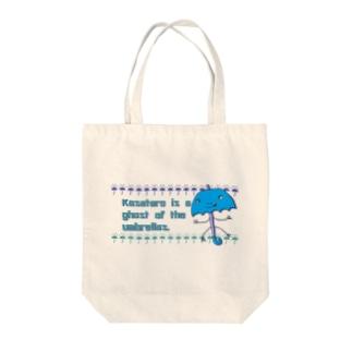 傘太郎 Tote bags