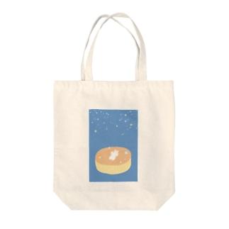 ホットケーキ天体観測 Tote bags