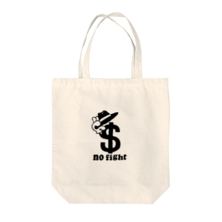 NO FIGHT Tote bags