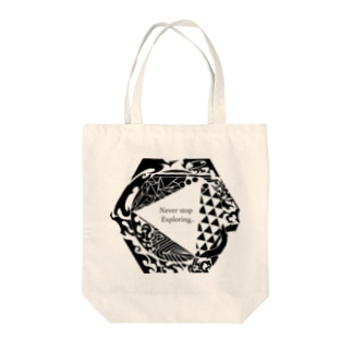 NSE Tote bags