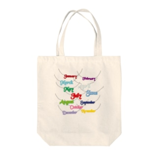 12month Tote bags