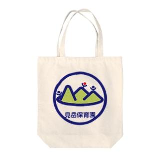 パ紋No.3203 見岳保育園 Tote bags