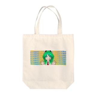 XPちゃん「人生に経験値を!」 Tote bags