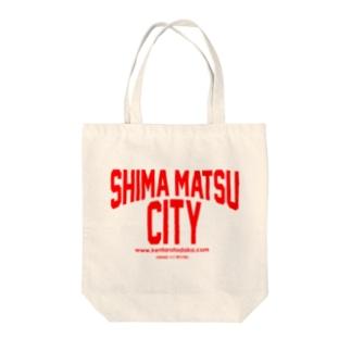 田高健太郎 SHIMAMATSU CITY RED Tote bags