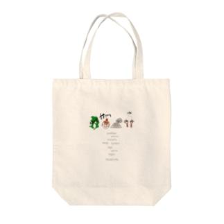 かごんま Tote bags