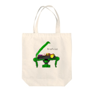 DropPointオリジナルグッズ Tote bags